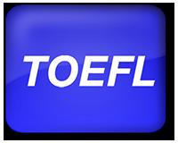 TOEFL אייקון קטן
